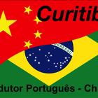 Aunicio 1 brasil china v.3