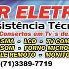 Center Eletrônica - Assistê...