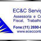 Logo da placa ec c servi%c3%a7os cont%c3%a1beis