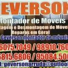Photogrid 1436124238378