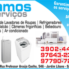 Logo rams servi%c3%a7os