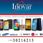 Banner inovar
