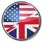 Traduo em ingls e em americano 67901789