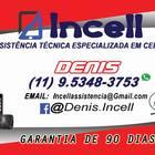 Incell Assistência Técnica ...