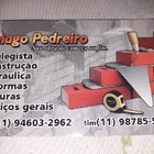 Thiago Meira