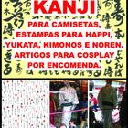 Anuncio kanji yukata