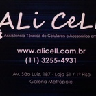 Ali Cell - Assistência Técn...