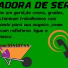 Onlinelogomaker 022315 2242022315 2244022315 2249022315 2250
